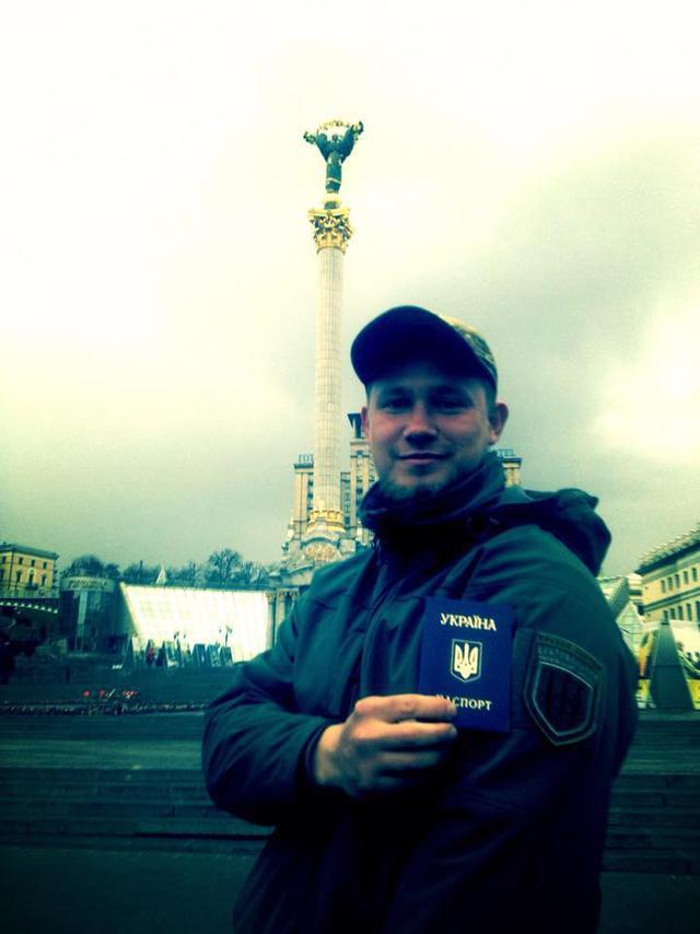 Бывший ФСБшник Илья Богданов получил украинский паспорт