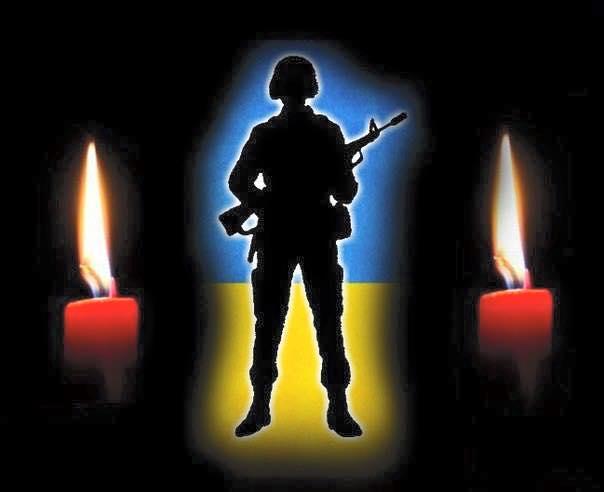 На Донбассе в результате вражеского огня погиб боец АТО, а еще один — ранен