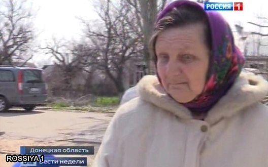 / bbc.co.uk/ukrainian