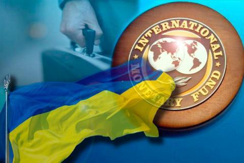 Украина-МВФ, иллюстрация