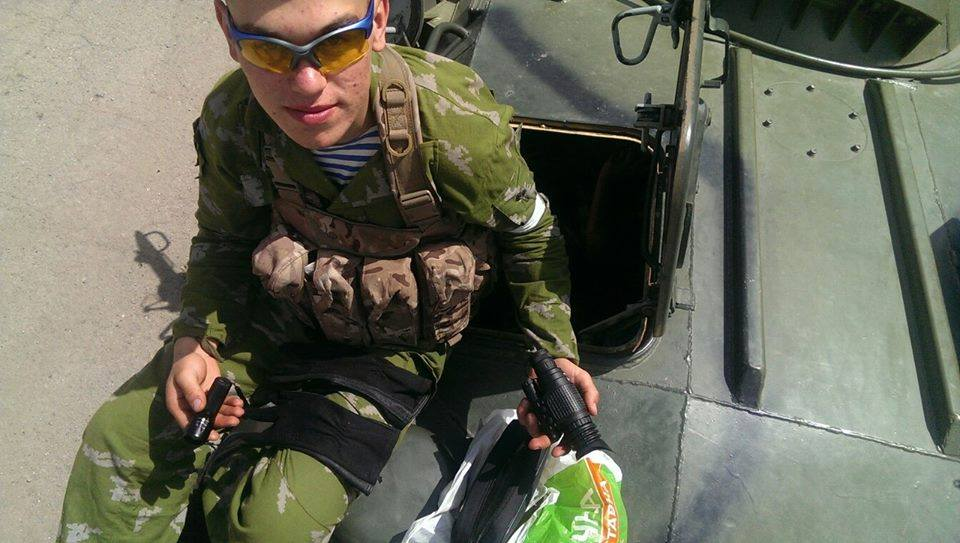 Десантник 80-й бригады