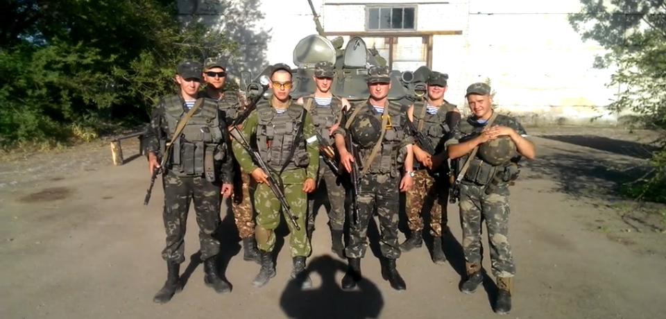 Десантники 80-й бригады, иллюстрация