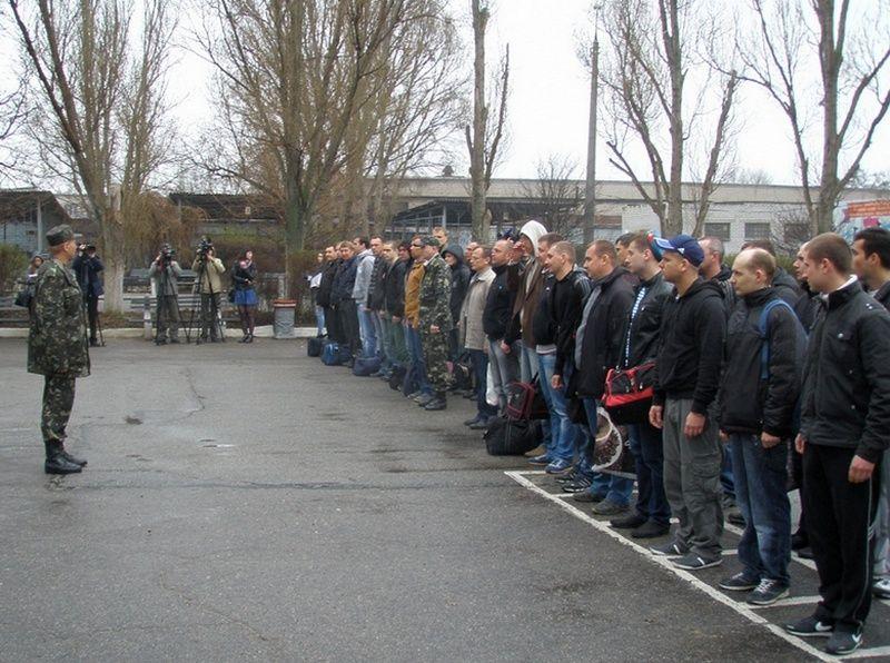 В Украине продолжается пятая волна мобилизации