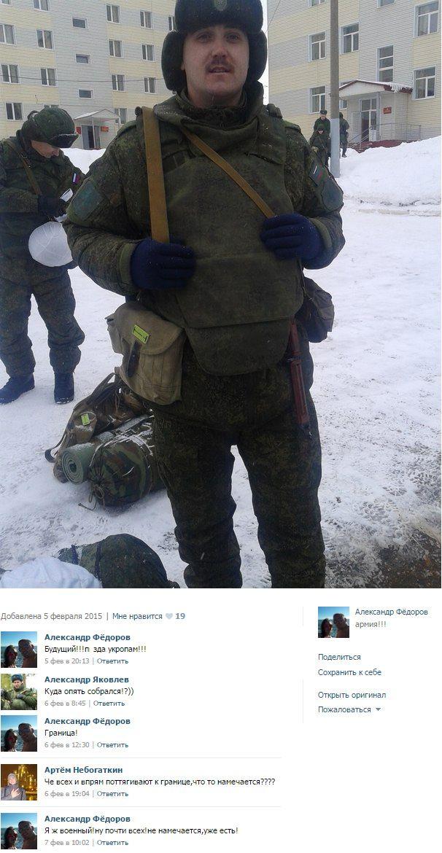 Сержант-контрактник Александр Федоров из Челябинска.