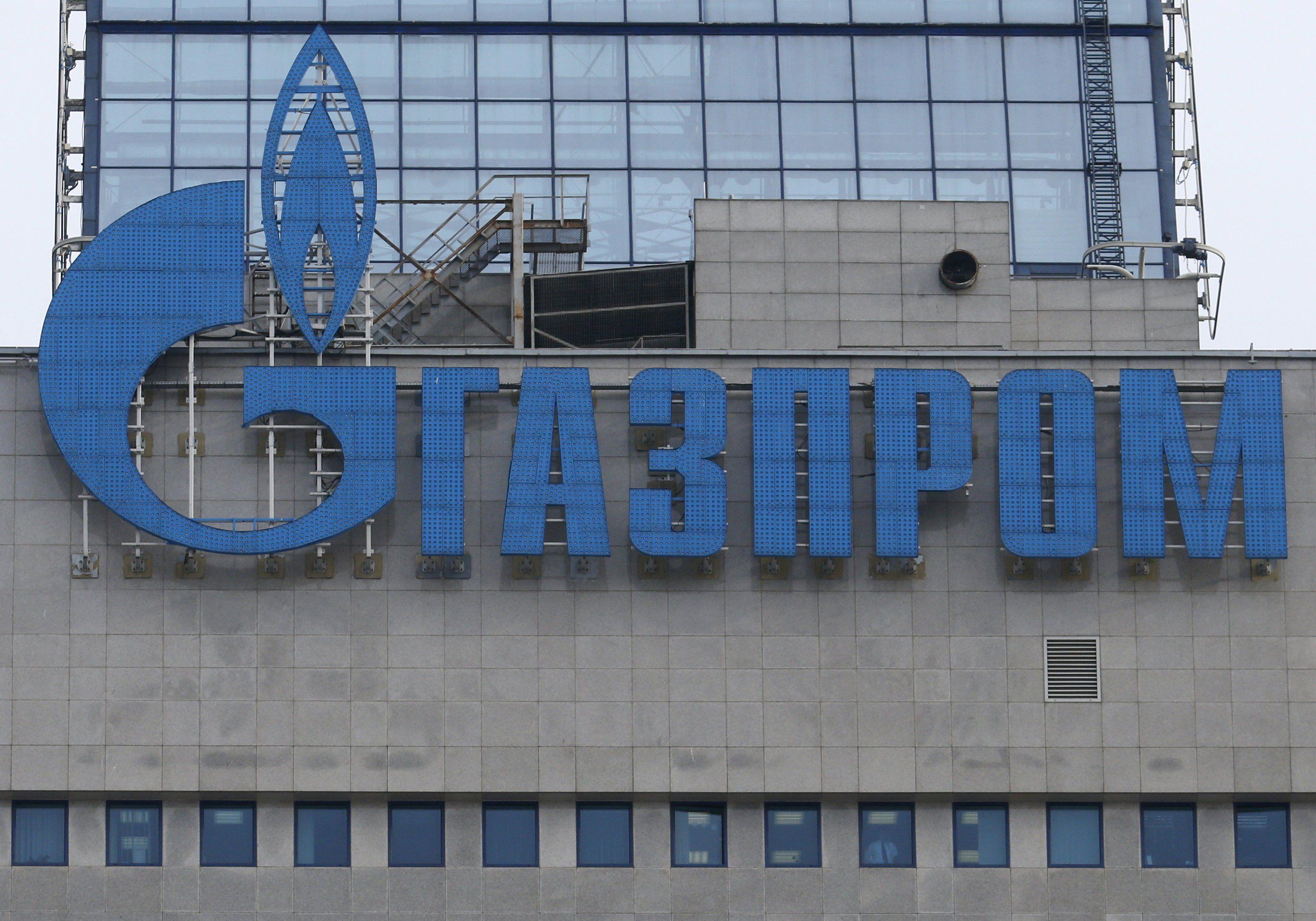 Газпром, иллюстрация