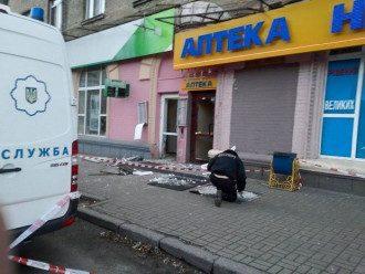 Взрыв в Киеве возле банка.