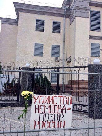Посольство РФ в Киеве
