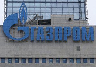 """Гапзром"" требовал от украины 46 млрд долл."