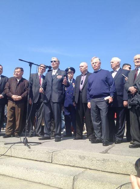Участники митинга в Киеве, иллюстрация
