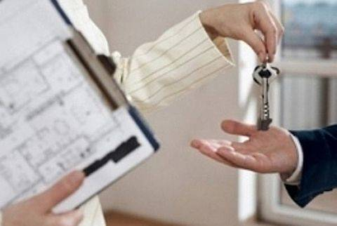 недвижимость, квартира, аренда