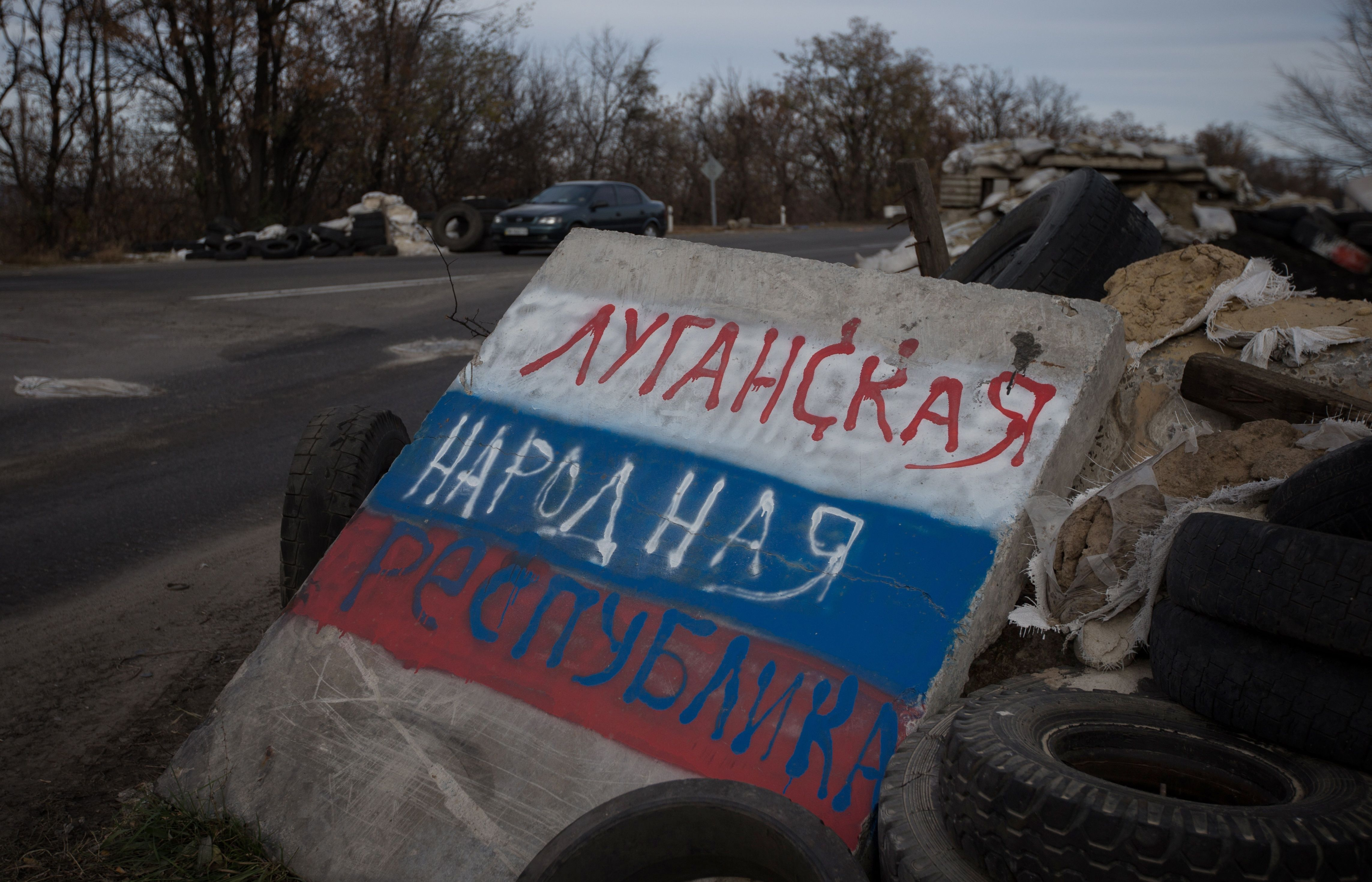 На Луганщине задержали пособника боевиков ЛНР