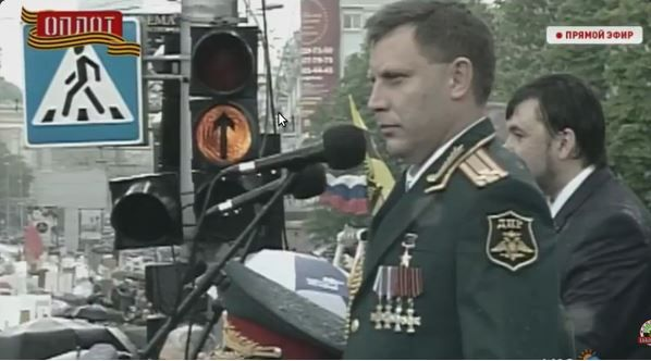 Пьяный Захарченко принимает