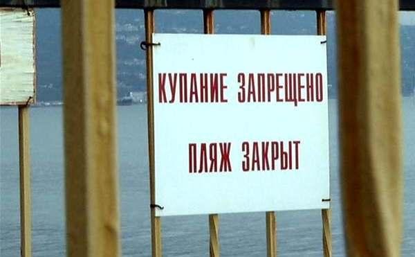 В Киеве закрыт пять пляжев