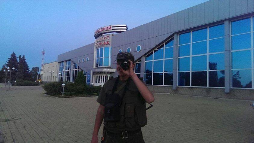 Тепловизоры волонтеров помогали оборонять луганский аэропорт
