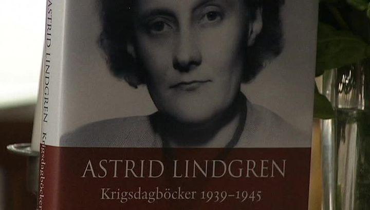 Книга Астрид Линдгрен