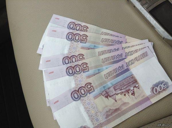 Российские рубли, иллюстрация