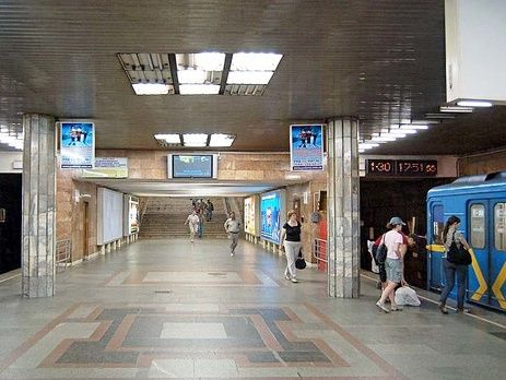 Cтанции метро