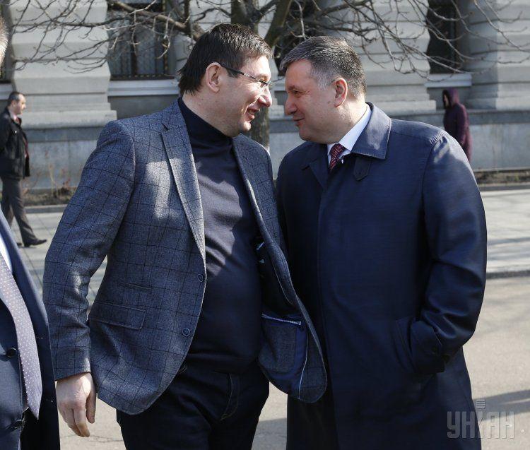 Юрий Луценко и Арсен  Аваков