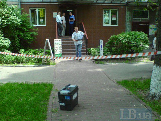 В Киеве со стрельбой ограбили банк