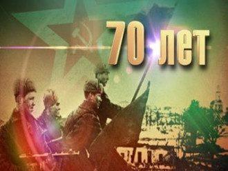 Киевляне отпразднуют 70-ю годовщину Дня Победы, иллюстрация