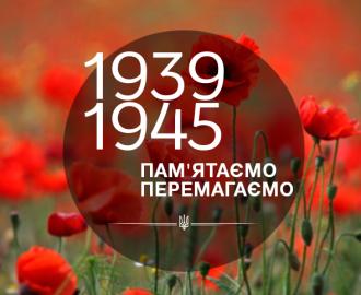 Символ Дня Победы, иллюстрация