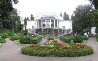 Ботанический сад и станция