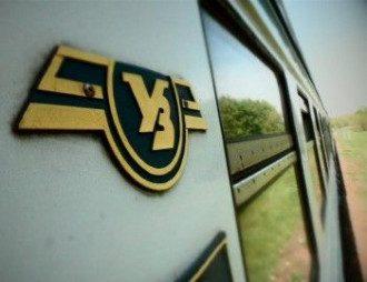 Новини Одеси - Потяги Укрзалізниці опалюють дровами - відео