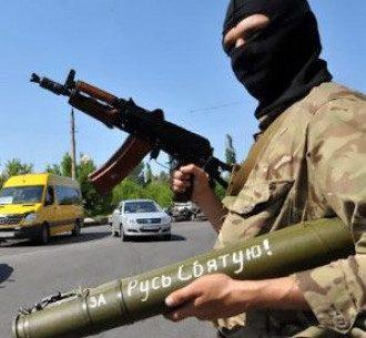 В Донецке боевики возрождают рабство