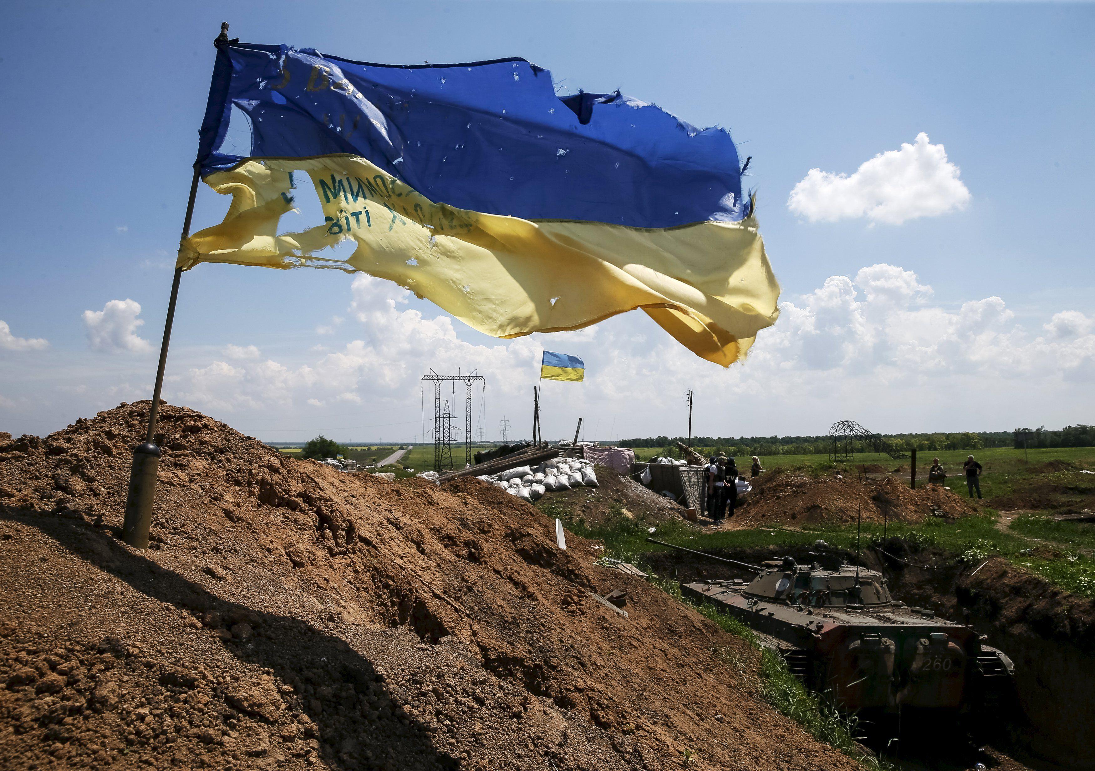 Украинские позиции под Марьинкой