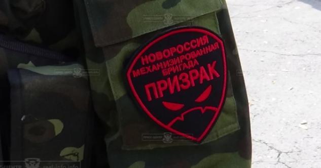 В ЛНР зачистили банду