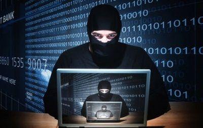 США официально обвинили Россию в кибератаках