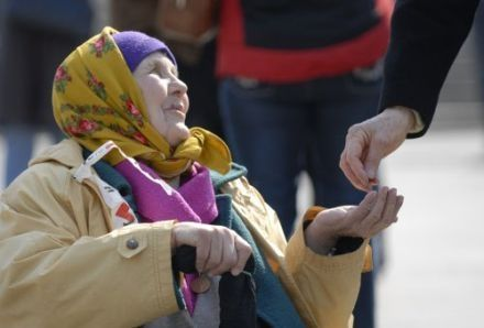 бедность, пенсионеры