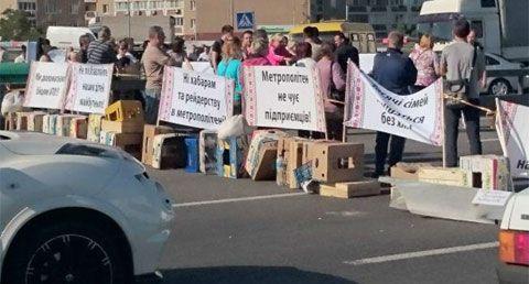 Протест торговцев на проспекте Бажана в Киеве, иллюстрация