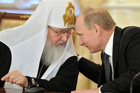 Кирилл, Путин
