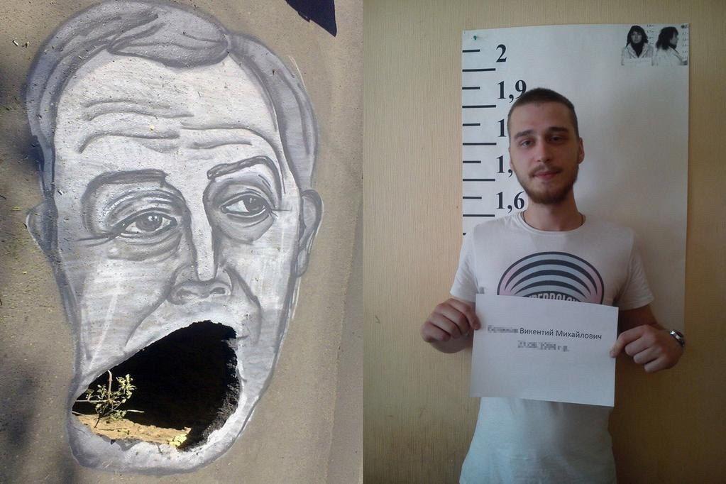 20-летний саратовский художник Викентий Беликов
