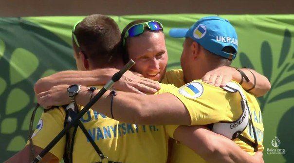 Украинские лучники — победители Европейских игр