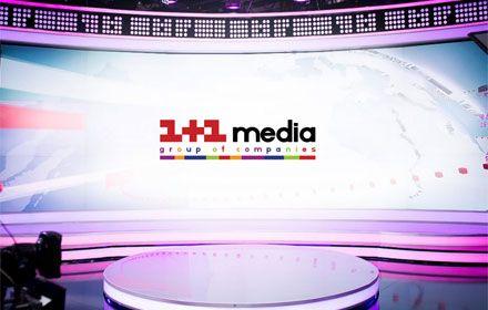 1+1 media, иллюстрация