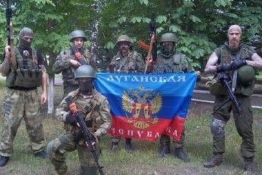 Боевики с флагом террористической ЛНР, иллюстрация