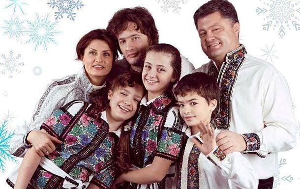 Порошенко с семьей, иллюстрация