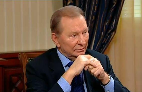 Леонид Кучма в начале октября примет участие в заседании Трехсторонней контактной группы
