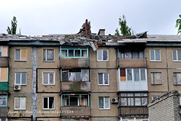 Обстрелянный дом в Донецке, иллюстрация