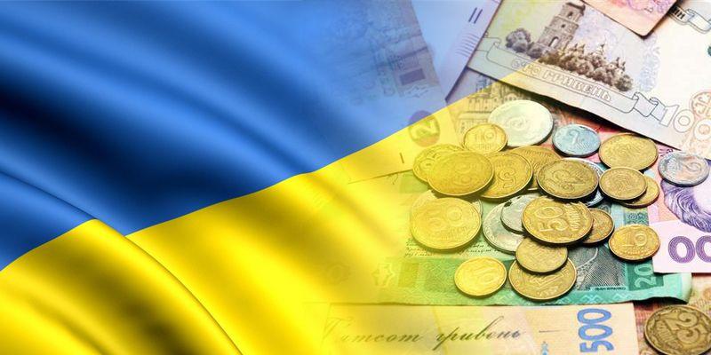 Флаг Украины и деньги, иллюстрация