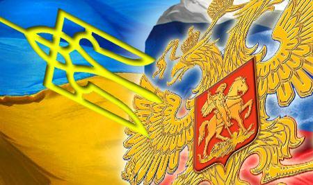 Україна, Росія, тризуб