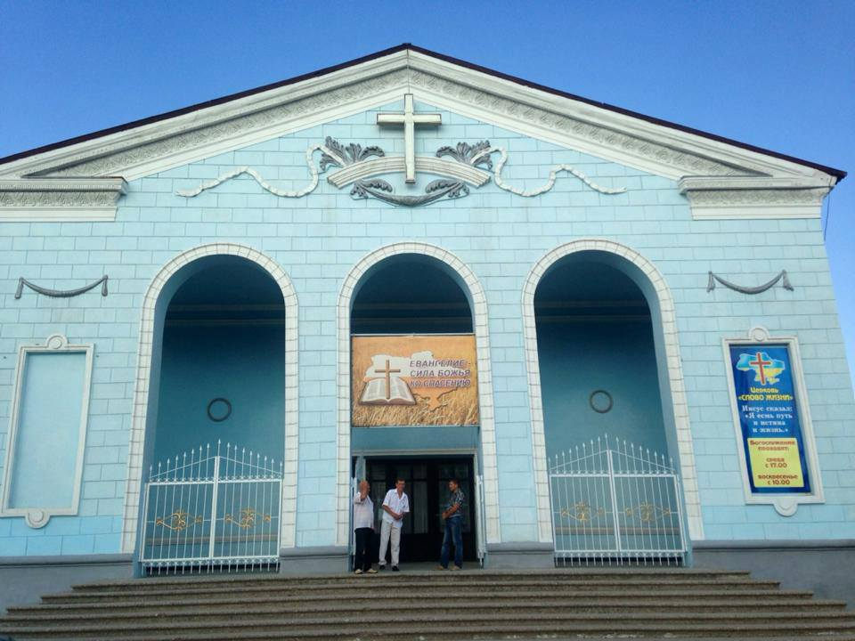 Боевики захватили протестантскую церковь в Шахтерске