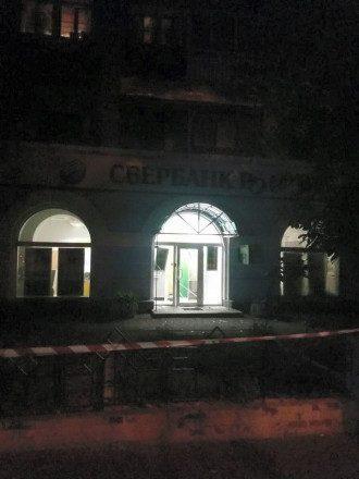 Взрыв возле банка на Куреневке, иллюстрация