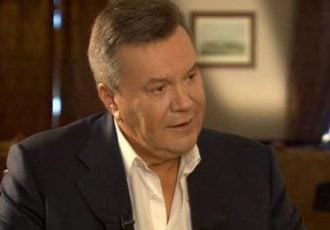 Власти Швейцарии продлили заморозку активов Виктора Януковича и Ко
