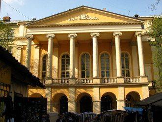 Драмтеатр им. М. Заньковецкой