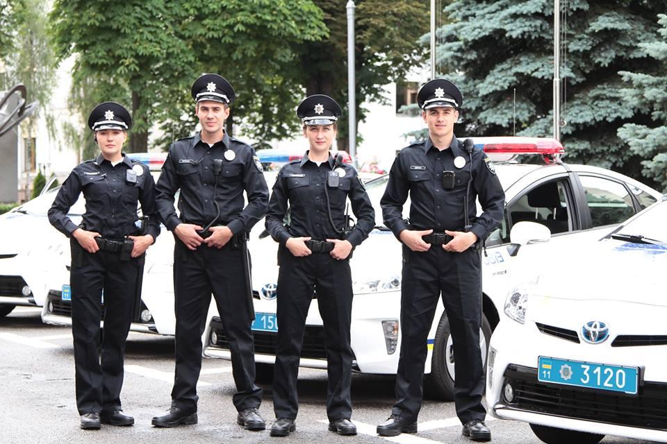 Киевский полицейские, иллюстрация