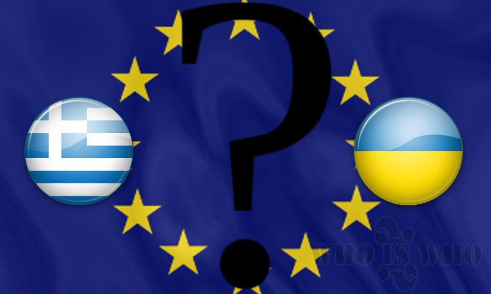 Україна, Греція, Євросоюз