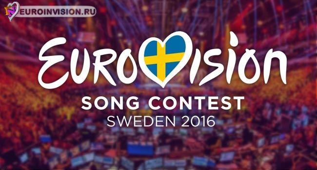 Евровидение, иллюстрация
